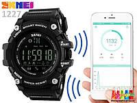 Мужские Спортивные Электронные Часы Skmei 1227 с bluetooth