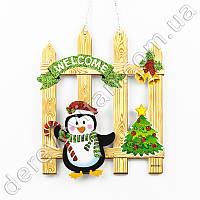 """Новогодняя подвеска """"Merry Christmas пингвин"""", 19.5×24 см"""