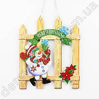 """Новогодняя подвеска """"Merry Christmas снеговик"""", 19.5×24 см"""