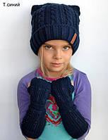 Зимняя шапка на флисе Стелла 54-58 см (молочная, т.синий, белый, серо-синий  (без завязок)