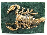 Бронзовая фигурка Скорпион в подарок