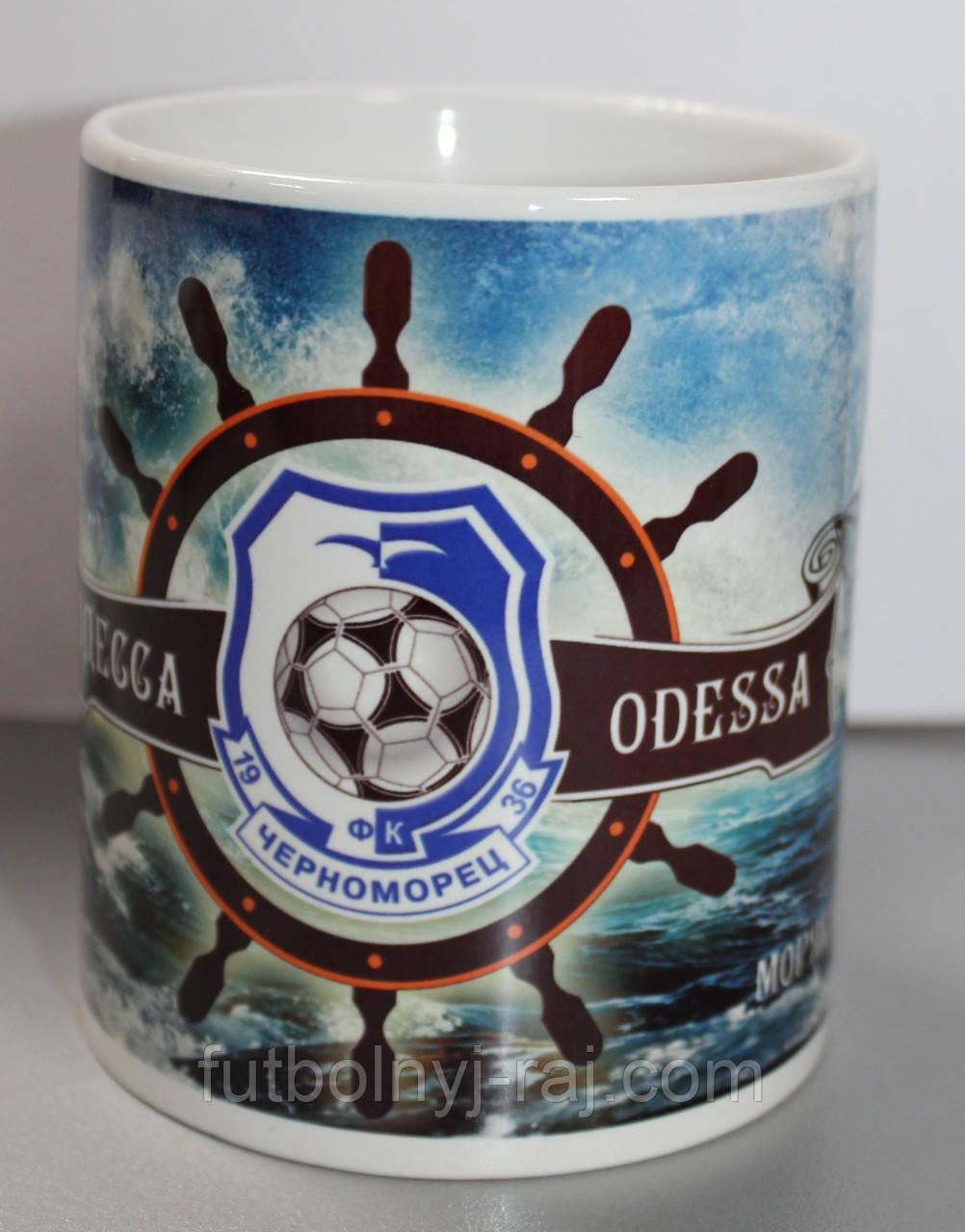 Футбольна Чашка чайна з зображенням символіка ФК Чорноморець
