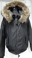 """Куртка """"Аляска""""на капюшоне енот цвет чёрный длина 65 см 44р 46р 48р 50р 52р"""