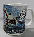 Футбольна Чашка чайна з зображенням символіка ФК Чорноморець, фото 3