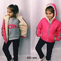 Костюм куртка и штаны на овчине для девочки