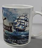 Футбольна Чашка чайна з зображенням символіка ФК Чорноморець, фото 4