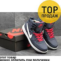 Женские зимние кроссовки Nike AirForce, темно-синие / кроссовки женские Найк АирФорс, кожаные, стильные
