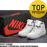 Женские зимние кроссовки Nike AirForce, белого цвета / кроссовки женские Найк АирФорс, пресс кожа, на меху