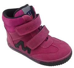 Детские ортопедические ботинки для девочки