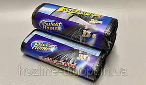 Anna Zaradna (Sweet Home) пакеты для мусора HDPE 35л./30шт.