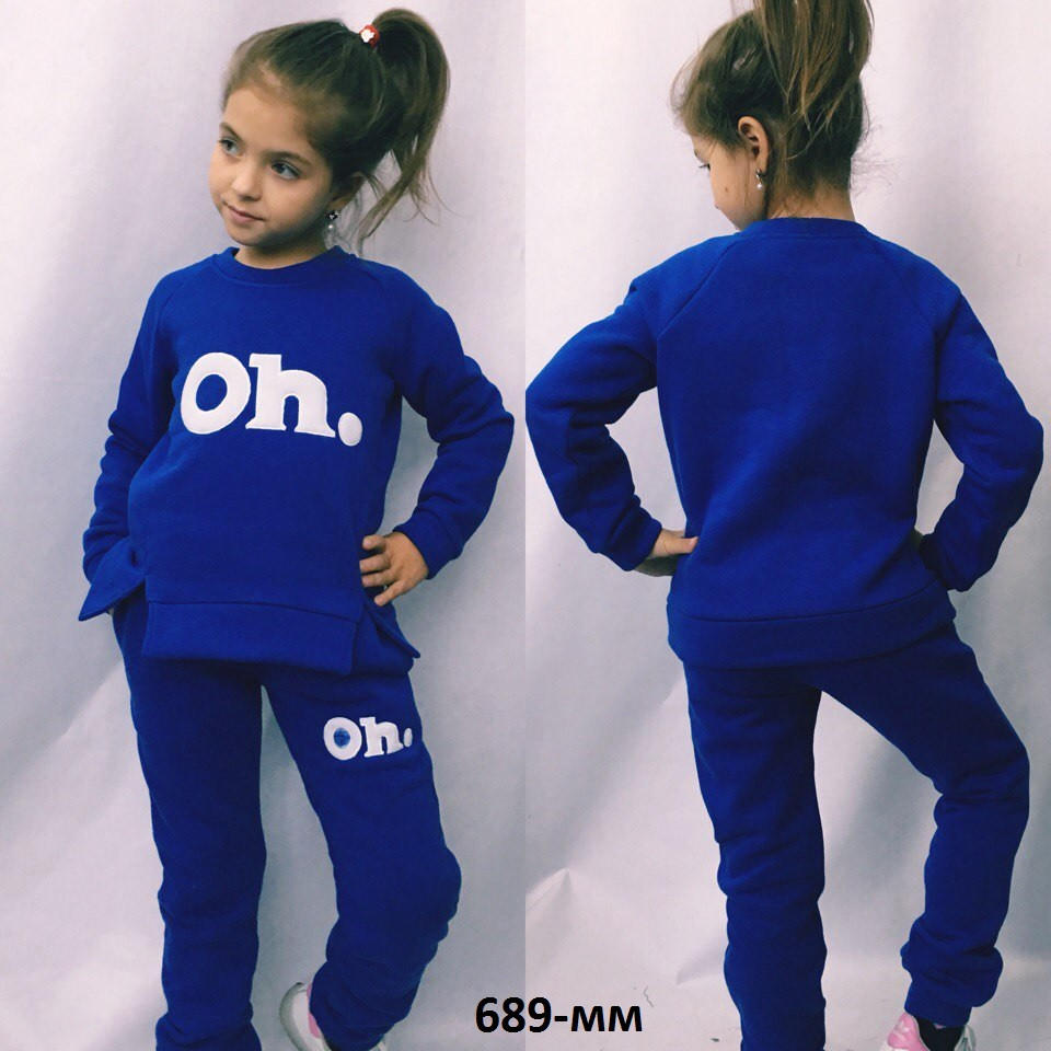 678b28eb Детский теплый спортивный костюм для девочки - купить по лучшей цене ...