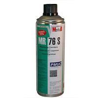 MR 76S Магнитопорошковая суспензия черная