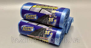 Anna Zaradna (Sweet Home) пакеты для мусора HDPE 35л./50шт.