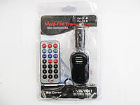 Авто модулятор Car Charger Mp3-FM Transmitter FM-I9