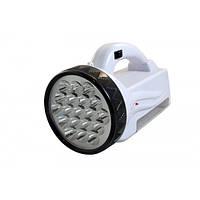 Фонарь-прожектор аккумуляторный mod. 222 28-LED