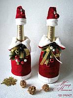 """Оформление бутылки шампанского """"Дед Мороз"""""""
