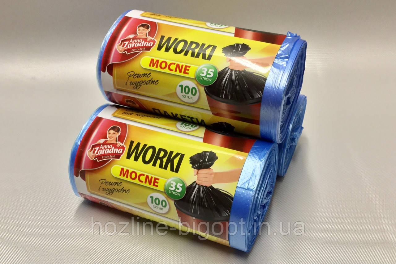 Anna Zaradna (Sweet Home) пакети для сміття HDPE 35л./100шт.