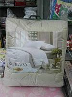 Одеяло полуторное с холофайбера Код оп27