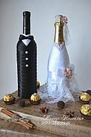 """Оформление бутылок """"Жених и невеста"""""""