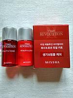 Подарочный набор пробников для лица MISSHA Time Revolution Vitality