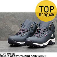 Мужские зимние ботинки Timberland, темно-синие / ботинки мужские Тимберленд, на меху, стильные