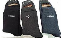 Зимние носки Milena
