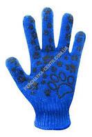 Перчатки синие детские с ПВХ