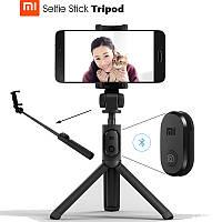 Xiaomi Mi Selfie Stick Tripod Black Монопод-трипод-Штатив-Селфи-палка от Сяоми!