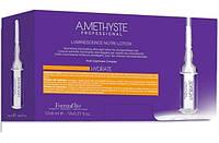 Лосьон увлажняющий FarmaVita Amethyste Hydrate Luminescence 12х8 мл