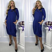 Стильное женское платье ангора Размеры 48,50,52,54!