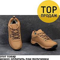 Мужские зимние ботинки Timberland, горчичные / ботинки мужские Тимберленд, на меху, удобные