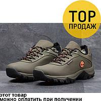 Мужские зимние ботинки Timberland, оливкового цвета / ботинки мужские Тимберленд, на меху, удобные