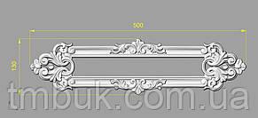 Горизонтальный декор 8 деревянная накладка - 500х130 мм, фото 2