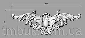 Горизонтальный декор 14 резной - 220х80 мм, фото 2