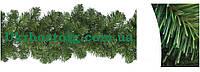 Гирлянда хвойная зеленая 2,5  метра