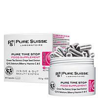 Восстанавливающая пищевая добавка Pure Time Stop с косточками винограда PURE SUISSE