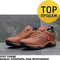 Мужские зимние ботинки Timberland, коричневые / ботинки мужские Тимберленд, кожаные, стильные