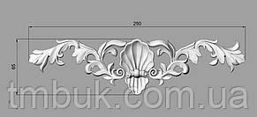 Горизонтальний декор 25 дерев'яна накладка - 250х65 мм, фото 2