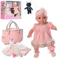 Кукла мягконабивная в наборе, сумочка, соска, игрушка, 60669