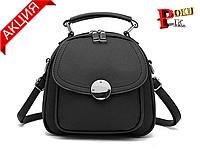 Сумка рюкзак стильная женская каркасная  (черная)