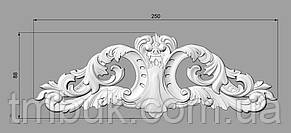 Горизонтальный декор 38 барокко накладка - 250х88 мм, фото 2