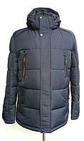 Куртка зимняя с отделкой
