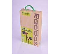 Наушники Reddax Rdx 713 Ps