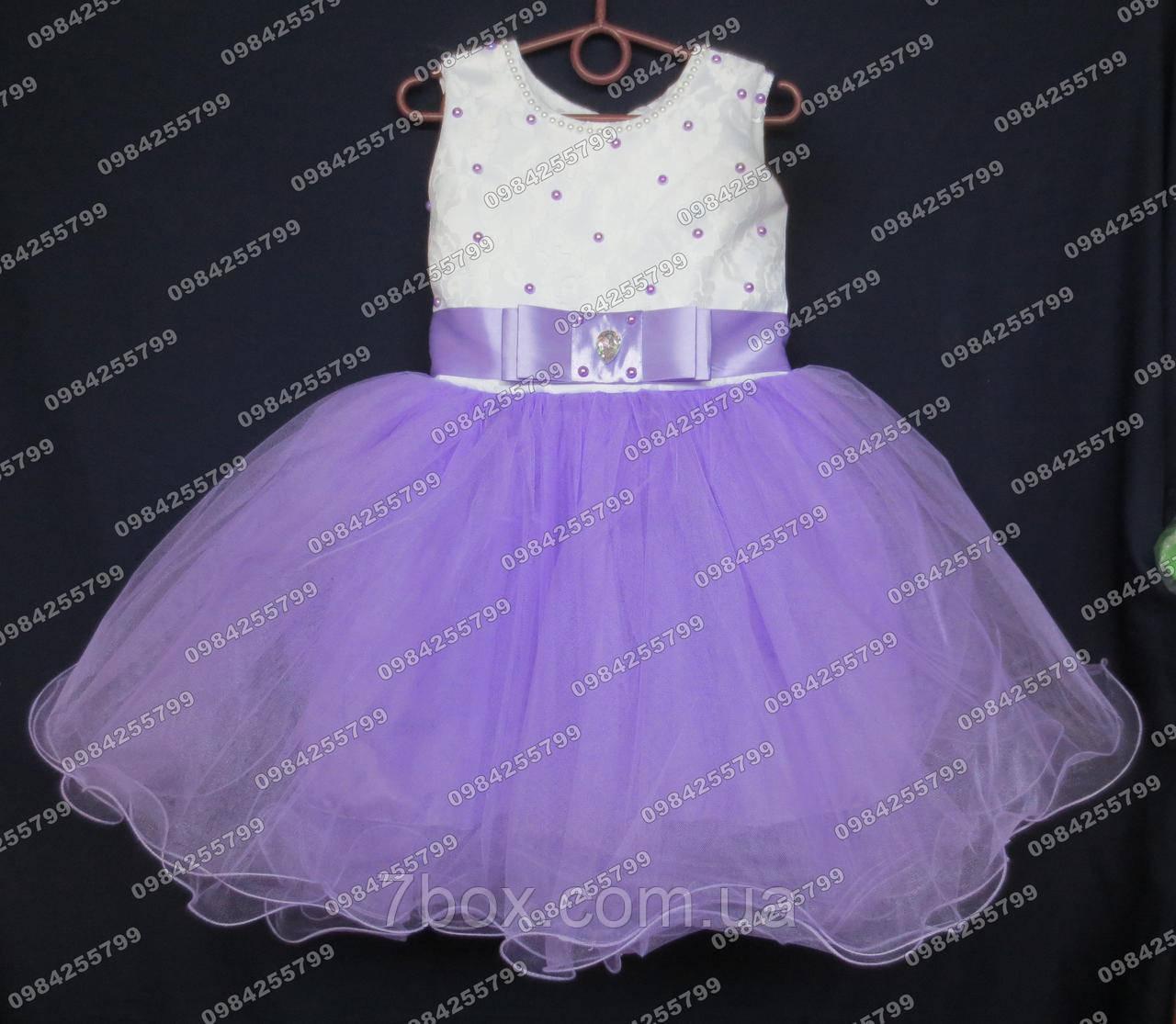 Платье бальное Неженка (фиалковое)  Возраст:3-4г