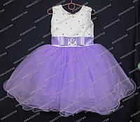 Платье бальное Неженка (фиалковое)  Возраст:3-4г, фото 1