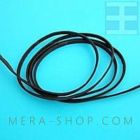 Чёрная кожаная лента шнурок для кулона