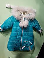 Мешок на овчине для девочки SUZIE с науральным мехом