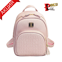 Рюкзак женский кожаный с карманом под крокодила (розовый)