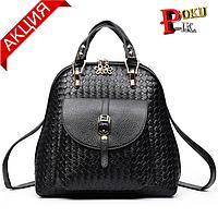 Рюкзак сумка женский плетеный кожаный (черный)