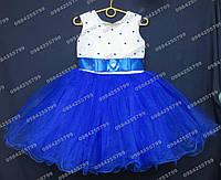 Платье бальное Неженка (Синее) Возраст: 3-4 г., фото 1